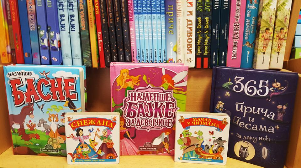 Narodna biblioteka u Budvi bogatija za donaciju dječijih knjiga