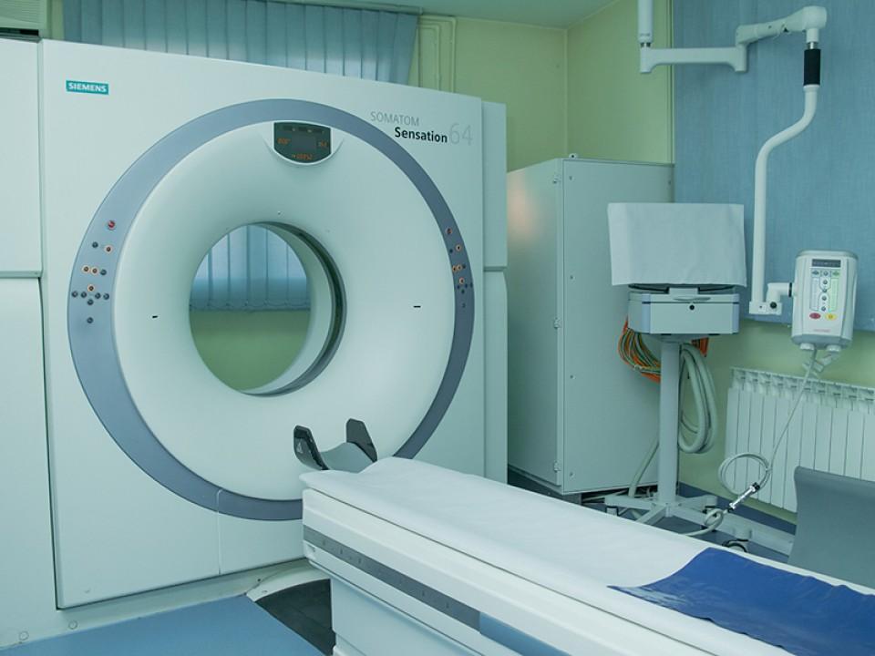 Ukida se konzilijum za magnetnu rezonancu