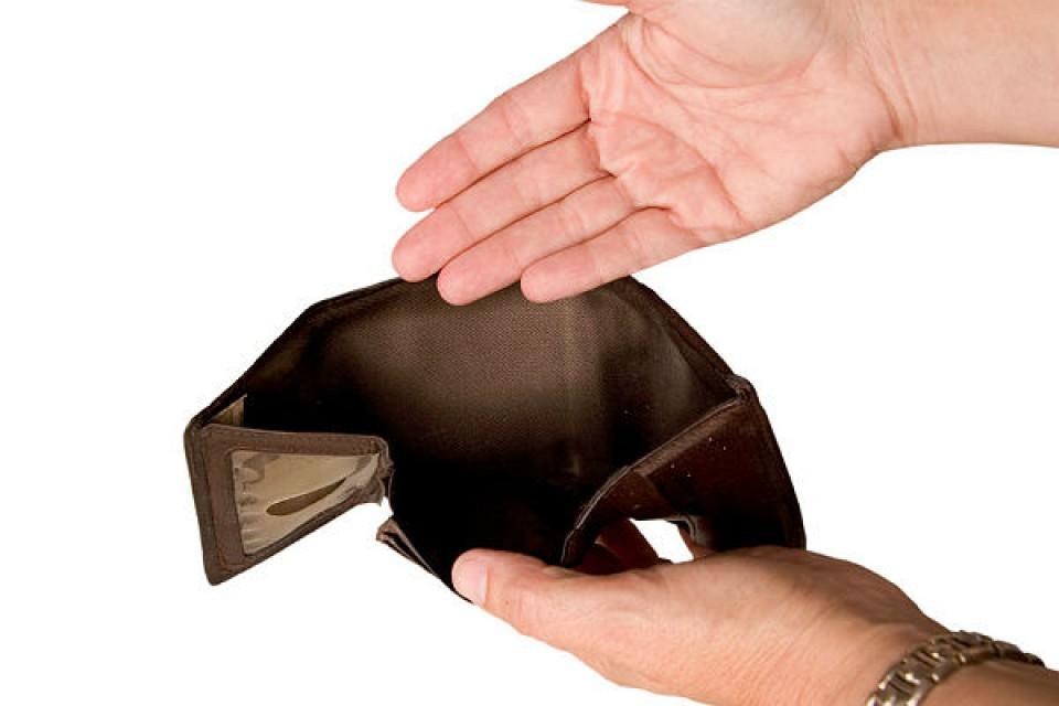 Ne može se povećati minimalna zarade
