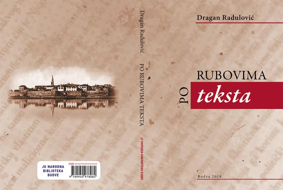 Promocija knjige Dragana Radulovića
