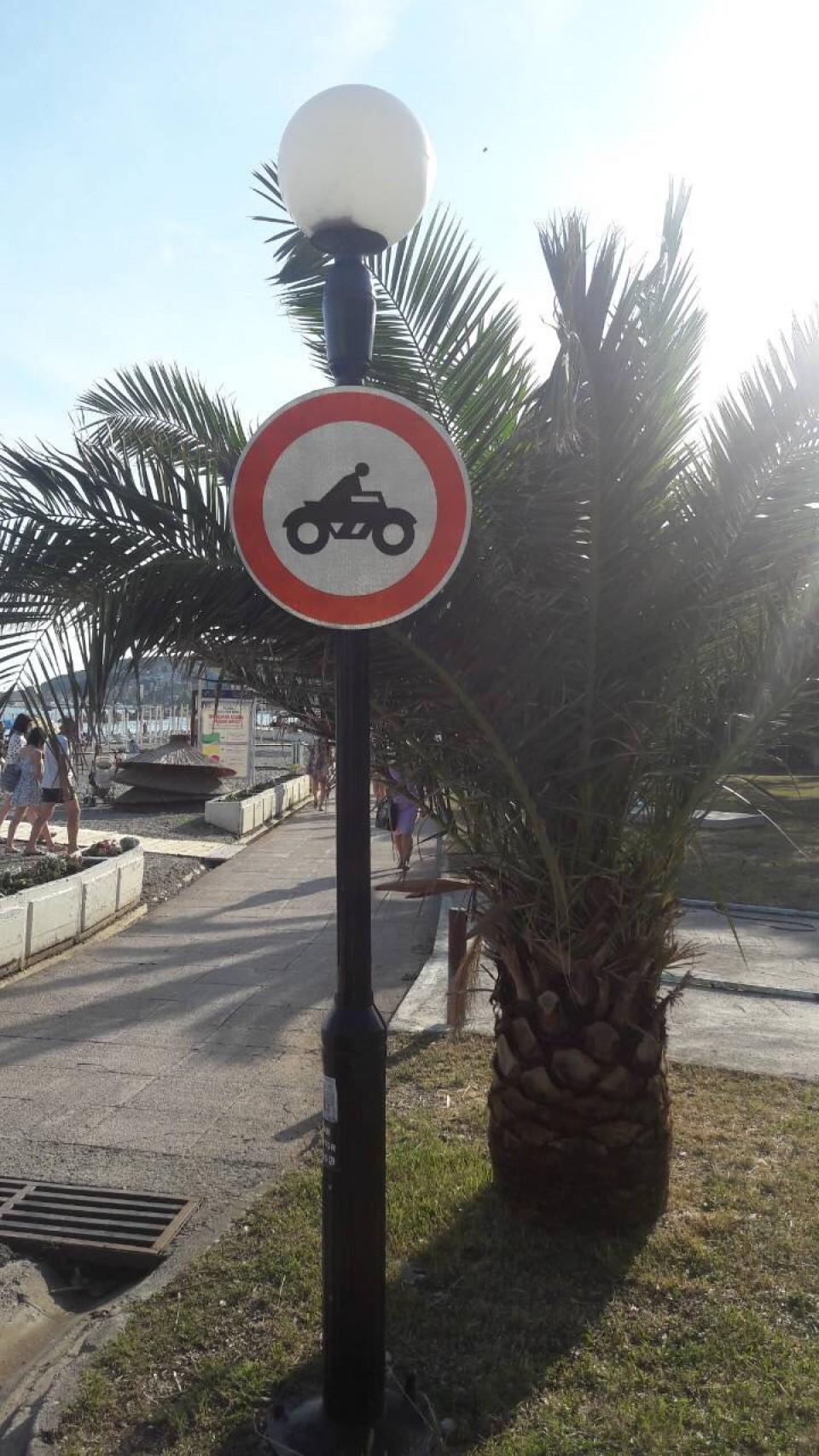 Zabrana saobraćaja motocikala donjim dijelom šetališta FOTO