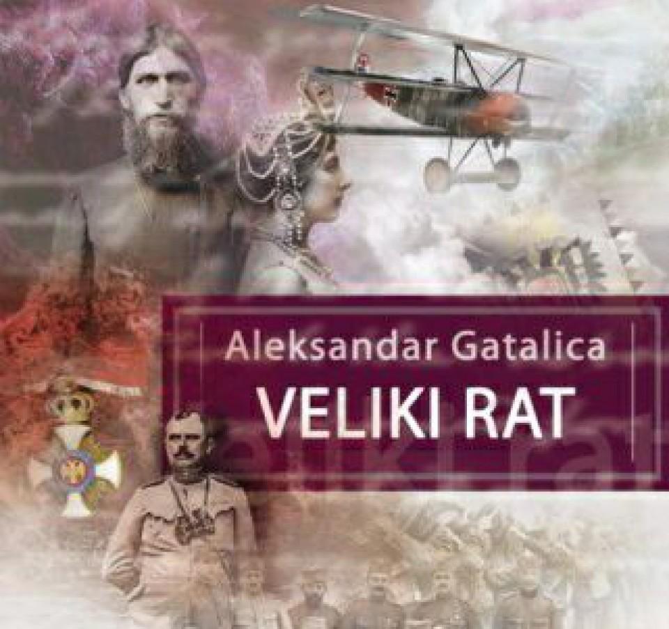 "Predstavljanje romana ""Veliki rat"" Aleksandra Gatalice"